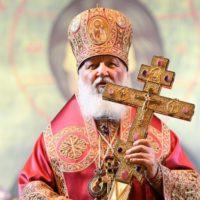 В Кремле проходит литургия в честь 1030-летия Крещения Руси