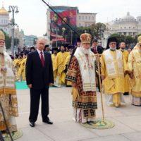 Президент России принял участие в торжественных мероприятиях по случаю 1030-летия крещения Руси