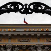 ЦБ впервые отреагировал на трехдневный обвал рубля