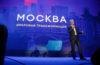 В Москве пройдет масштабный образовательный бизнес-форум «Трансформация 4»