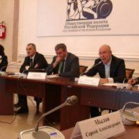 Шаманы вышли на защиту леса в Общественную палату РФ, но враг не явился на битву