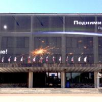 В Звездном городке откроется Всероссийский Арт-фестиваль «Буран – крылатая легенда»