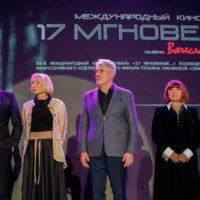 «17 мгновений» Вячеслава Тихонова