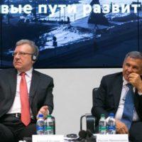 Алексей Кудрин предложил России НЭП, (Новую Экологическую Политику), которая отвечает на запрос на перемены в обществе