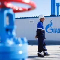 На «Газпром» наложили серьезные ограничения по поставкам газа в Европу