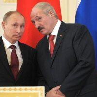 СМИ: Россия и Белоруссия объединятся в конфедерацию