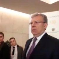 Алексей Кудрин: мы следуем за отраслевыми показателями, не выдумывая свои