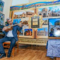 Солнечный вечер в Доме литераторов Оренбурга