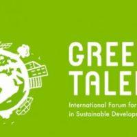 Завершается прием заявок на участие в форуме «Зелёные таланты –2020»