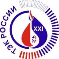 Журнал «ЭкоГрад» примет участие в мероприятих XVIII Московского международного энергетического Форума «ТЭК России в XXI веке»