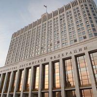 Правительство РФ рассмотрело поправки в закон для предотвращения нефтеразливов