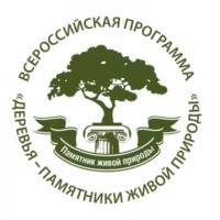 Всероссийская программа «Деревья – памятники живой природы» в действии