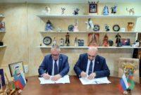 ФНКА АзерРос и ФГБУ «Дом народов России» подписали Соглашение о сотрудничестве