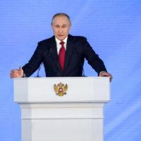 Послание Путина Федеральному собранию: о науке, технологиях и новых климатических и экологических вызовах, стоящих перед Россией