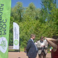 5 июня — День Эколога в парке ВЕТЕРАН (Серебряный Бор, Москва)