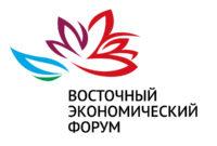 Высадка сквера реликтовых растений Дальнего Востока состоялась в рамках ВЭФ-2021